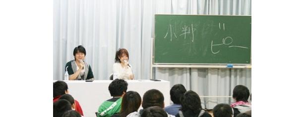 下野紘(写真左)は「ガチ過ぎて答えられませんでした」と苦戦
