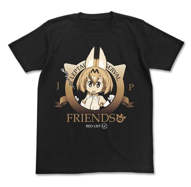 「けものフレンズ」のTシャツが出るんだって!すごーい!