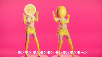 レモンをモチーフとした衣装