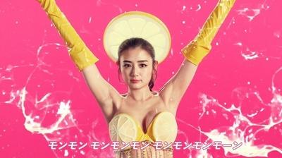 神ボディ女優の片山萌美さん