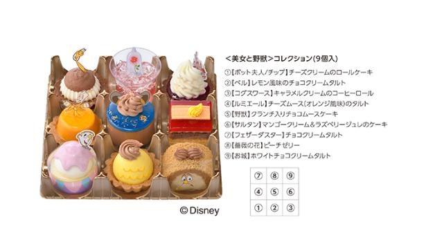 【写真】ベルと野獣だけじゃない!9種のプチケーキの詳細をチェック