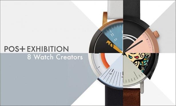 海外のトレンドウォッチが集結する「POS+ exhibition」