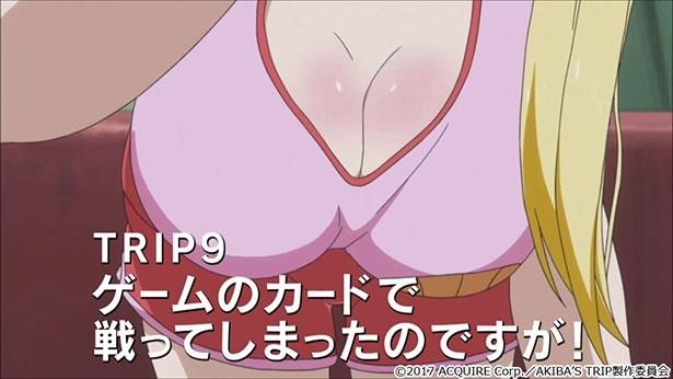 「AKIBA'S TRIP」第8話場面カットが到着。有紗がアキバで武闘会!