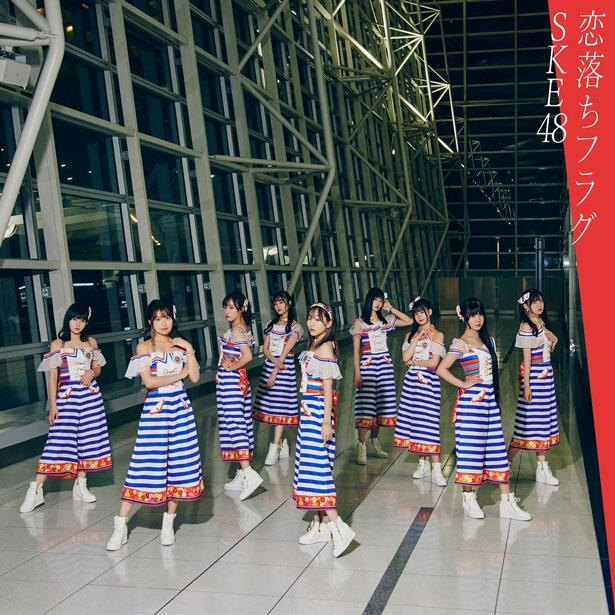 『恋落ちフラグ』初回盤/TYPE-B