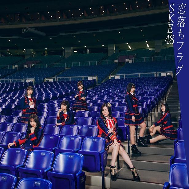 『恋落ちフラグ』初回盤/TYPE-A