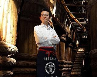 """中田英寿がシェアしたい""""日本の新たな価値""""「一流のシェフや味噌伝道師などによる『専門家のおすすめ』」"""
