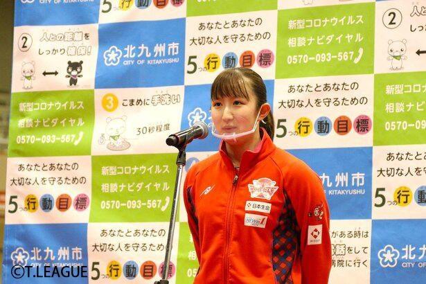 「世界で活躍することで、多くの人に北九州のことを知ってほしい」と話す早田ひな選手