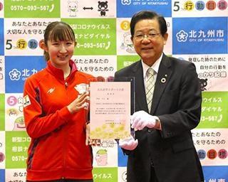 世界を舞台に活躍する卓球の早田ひな選手が北九州市スポーツ大使に!