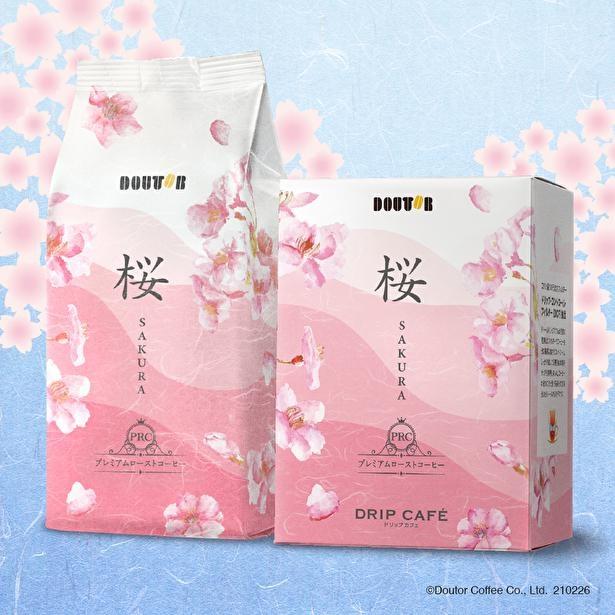 花霞がたなびくようなパッケージか美しい「プレミアムローストコーヒー 桜」