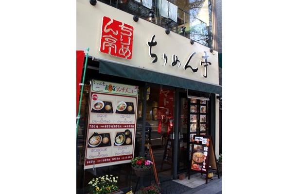 「新高円寺店」(東京)、「新大阪店(大阪)」、「王子駅前店」(東京)、「市ヶ谷店」(東京)、「牛込北町店」(東京)などでは、11/4(水)より先行発売