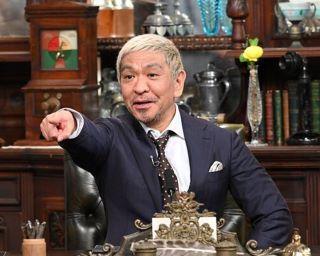 『探偵!ナイトスクープ』奪われた1匹100万円の激レア寄生虫を取り戻せ!