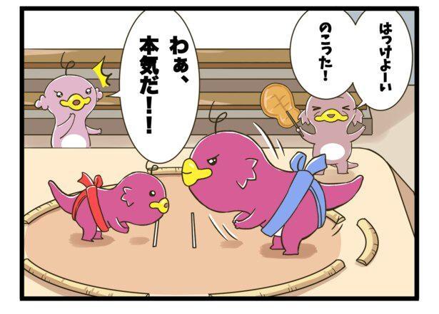 アニメ『エビシー修業日記』が絶賛放送中!
