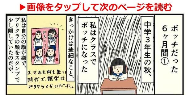 【漫画】本編を読む→(全23話)