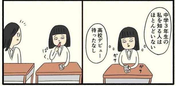 「高校生編(01)」02