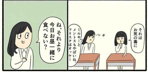 「高校生編(01)」04