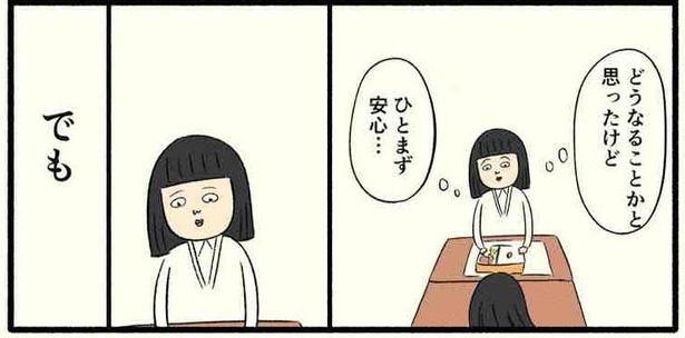 「高校生編(01)」06