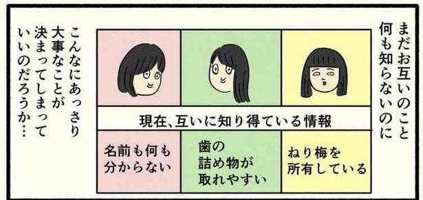 「高校生編(01)」07