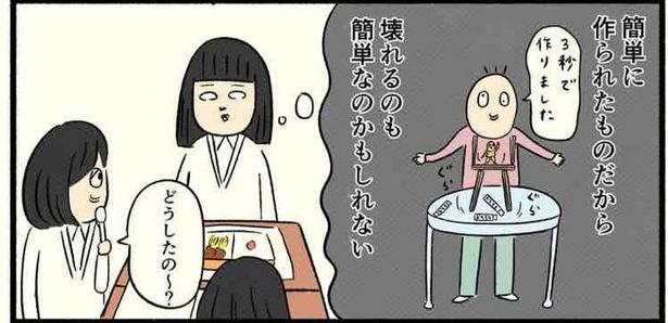 「高校生編(01)」08