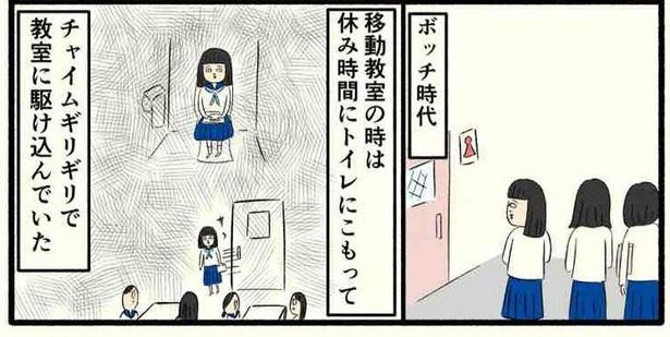「高校生編(02)」02