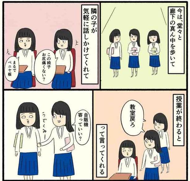 「高校生編(02)」03