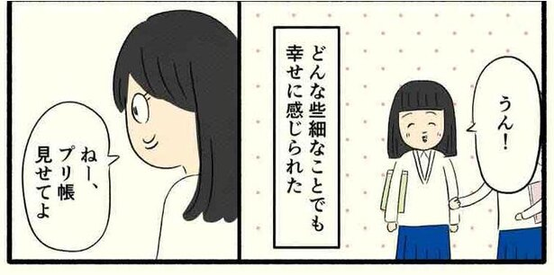 「高校生編(02)」04