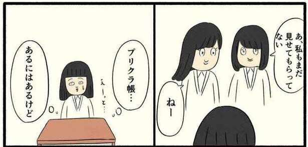 「高校生編(02)」05