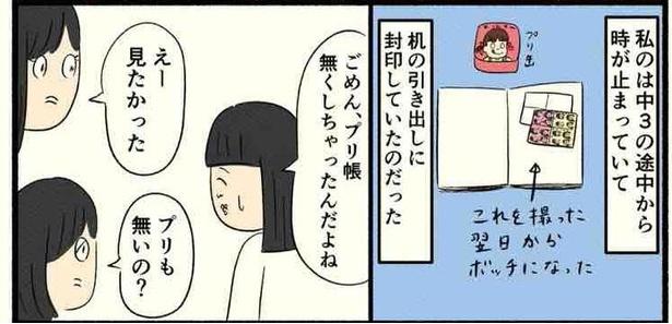 「高校生編(02)」06