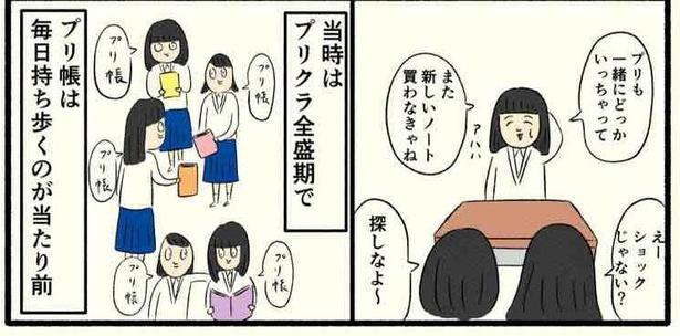 「高校生編(02)」07