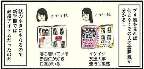 「高校生編(02)」08