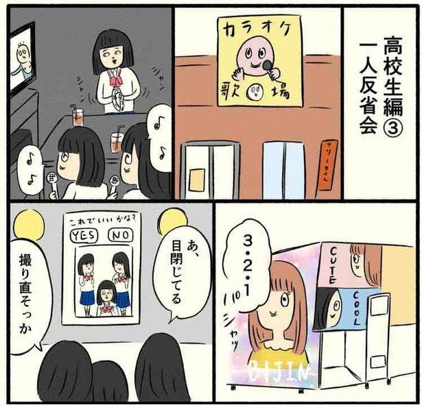「高校生編(03)」01