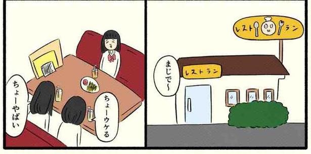 「高校生編(03)」02