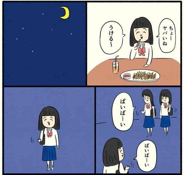 「高校生編(03)」03