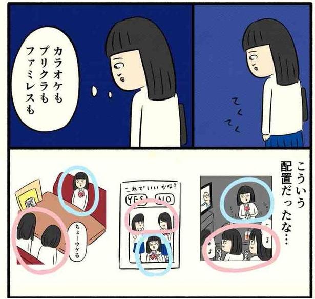 「高校生編(03)」05