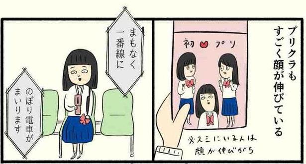 「高校生編(03)」07