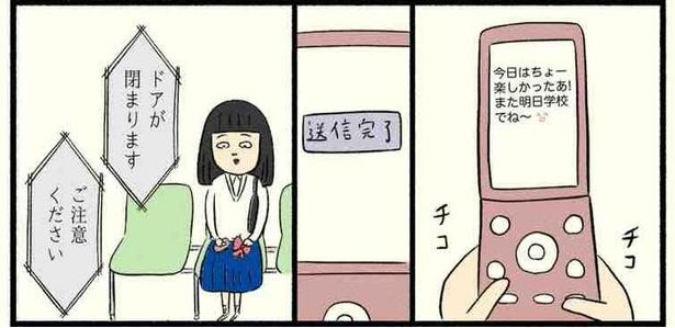 「高校生編(03)」08