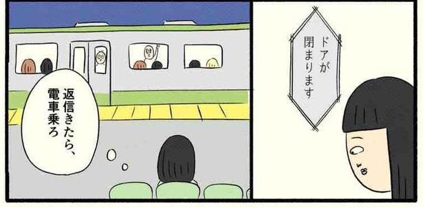 「高校生編(03)」09