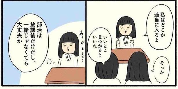 「高校生編(04)」02