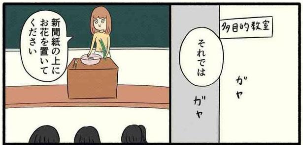 「高校生編(04)」03