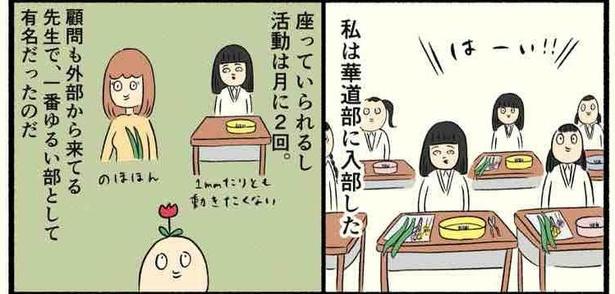「高校生編(04)」04