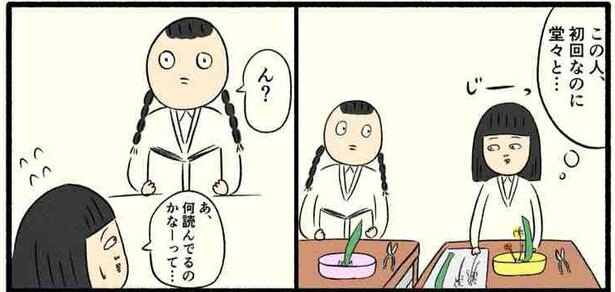 「高校生編(04)」06