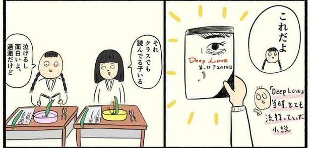 「高校生編(04)」07