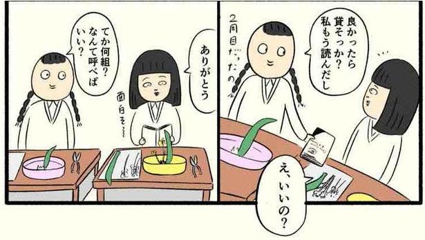 「高校生編(04)」08