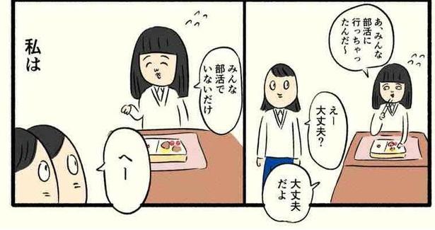 「高校生編(05)」02