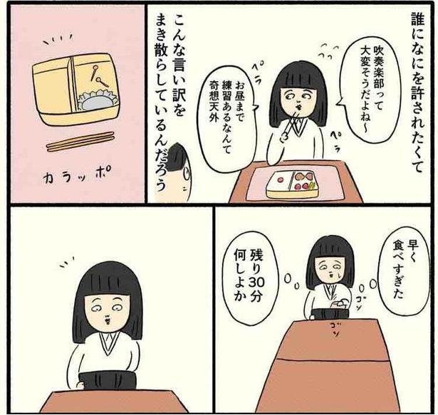 「高校生編(05)」03