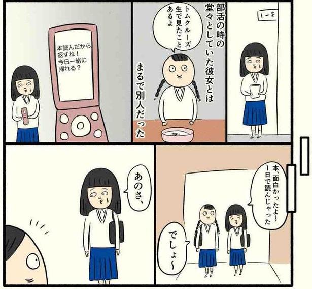 「高校生編(05)」06