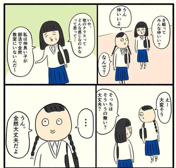 「高校生編(05)」07