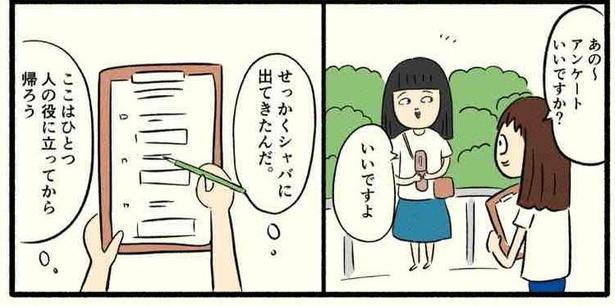 「高校生編(06)」04