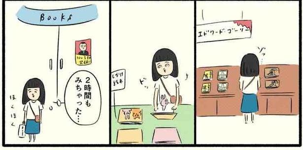 「高校生編(06)」06