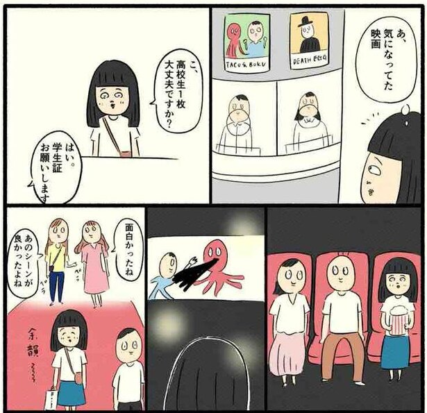 「高校生編(06)」07