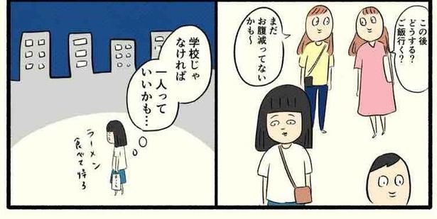 「高校生編(06)」08